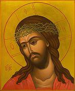 Господь Вседержитель в терновом венце. Икона писаная (Ск) 17х21, золотой фон, без ковчега.