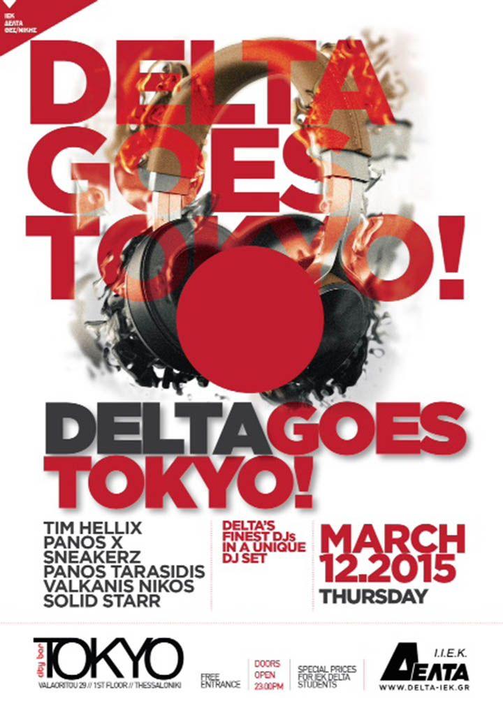 DELTA Goes Tokyo