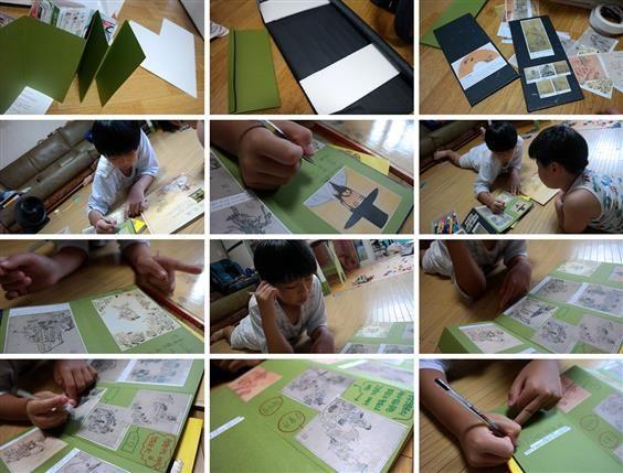 [길벗스쿨] 초등학생을 위한 인물 한국사 4 -r김홍도화첩만들기