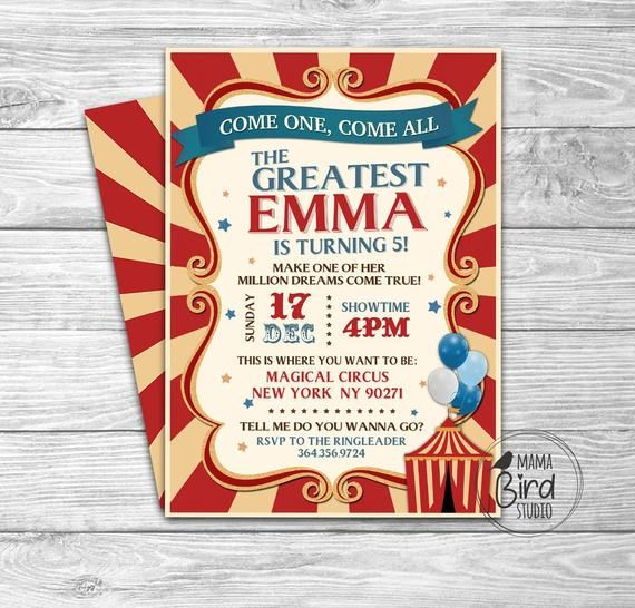 The Greatest Showman Invitation Circus Invitation Digital File 5x7 In Or 4x6 Background Included Circus Invitations The Greatest Showman Greatful