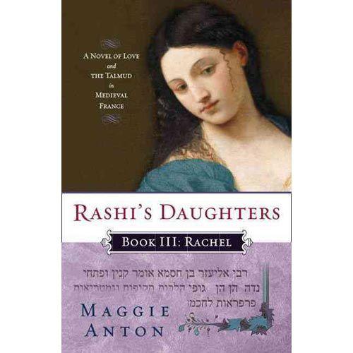 #Wal-Mart.com USA         #Valentine Gifts Idea     #Rachel: #Novel #Love #Talmud #Medieval #France     Rachel: A Novel of Love and the Talmud in Medieval France                     Mr. Darcy's Obsession     http://www.seapai.com/product.aspx?PID=6463591