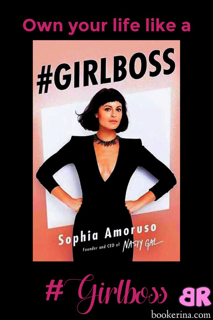 An inspirational rag to riches story. Find your place in the world, and own it like a #Girlboss. Read my book review on bookerina.com