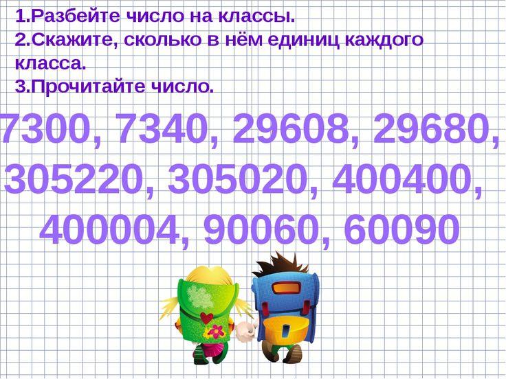 Гдз информатика-базовый курс 8 класс семакина и залоговой л русакова с шестаковой л