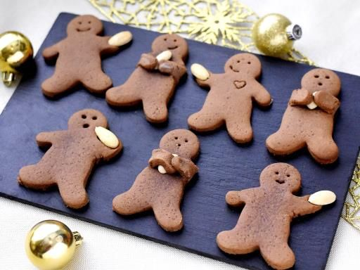 Photo de recette Gingerbread Christmas Cookies (biscuits en pain d'épice de Noël) - Marmiton
