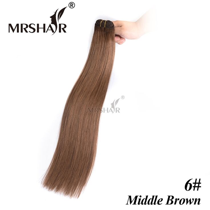Free Shipping Alibaba 6# Middle Brown Weft Hair Extensions For Fashion