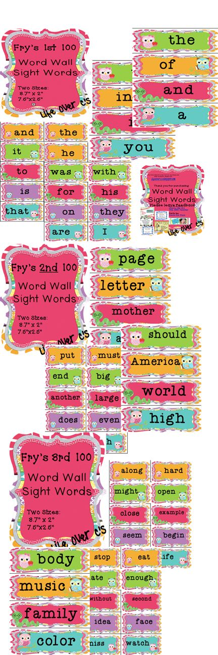 Fry's 300 first words for Word Wall (includes two sizes) bundled set $