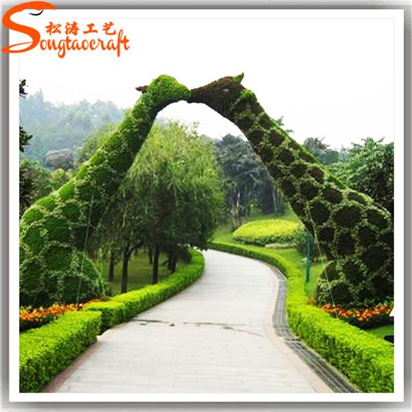 Amazing Topiary: Different Style Garden Artificial Topiary Animal