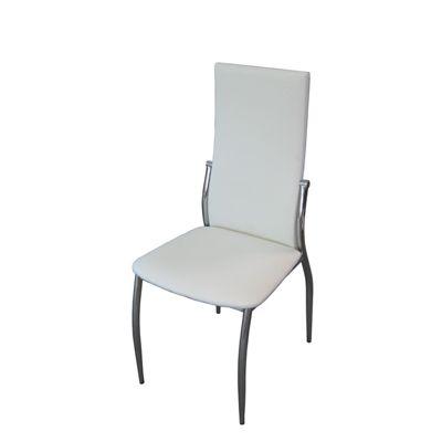 Jídelní židle IBIZA krémově bílá