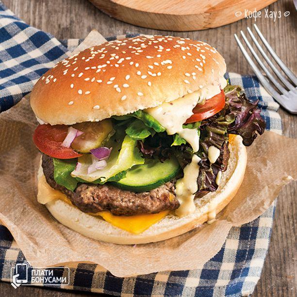 Кто хорошо отдыхает, тому нужно хорошенько подкрепиться! Большой и сытный Бургер «Кофе Хауз роял» можно съесть с аппетитом в кофейне или взять с собой про запас :-)  #кофехауз #кафе #еда #меню #food #бургер #burger