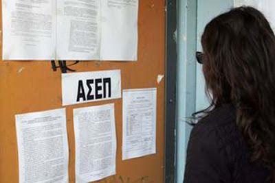 Με προβλήματα και εντάσεις οι διορισμοί εκπαιδευτικών   Συντάκτης: Αννα Ανδριτσάκη  Μέχρι τις 15 Ιανουαρίου οι αρμόδιοι υπουργοί σε μια κοινή σύσκεψη θα αποφασίσουν για την κατανομή των διορισμών στον δημόσιο τομέα την επόμενη τριετία. Ο προηγούμενος στόχος βέβαια των 20.000 προσλήψεων στην Παιδεία δύσκολα μπορεί να επιτευχθεί ωστόσο η σφραγίδα της κυβερνητικής προτεραιότητας θα συμβάλει στην εξασφάλιση ενός γενναίου κομματιού από τη μικρή πίτα των διορισμών. Η επόμενη φάση πάντως είναι αυτή…