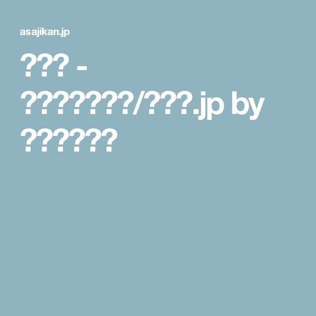 鶏がゆ - 朝ごはんレシピ/朝時間.jp by レシピブログ