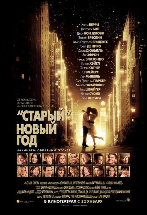 Watch New Year's Eve Full-Movie