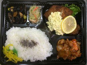 平成27年5月19日(火)ランチメニュー:カレイのフライ/ポークケチャップ/ 春雨酢の物/ひじき煮