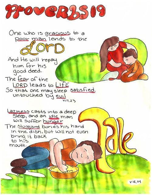 Doodle Through The Bible: Proverbs 19  Illustrated Faith Journal entry for Good Morning Girls (GMG) Bible Study, Free printable PDF Coloring page link at the website.