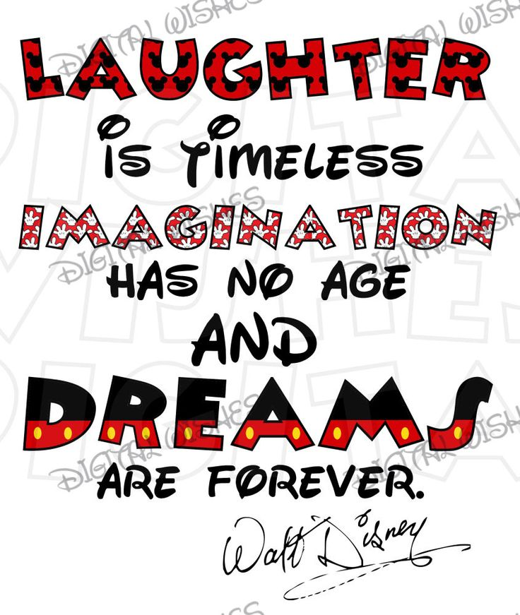 Disney Quote: 193 Best Disney Printable Iron Ons Clip Art Images On
