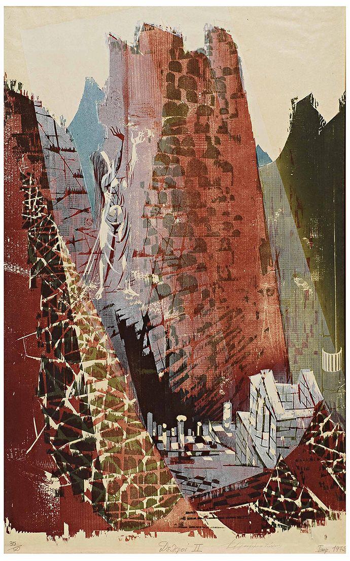 Costas Grammatopoulos - Delphi II, 1972