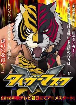 Tiger Mask W 20 VOSTFR Animes-Mangas-DDL    https://animes-mangas-ddl.net/tiger-mask-w-vostfr/