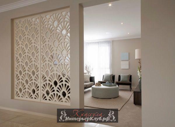 Декоративные перегородки фото интерьеров, красивые декоративные перегородки…