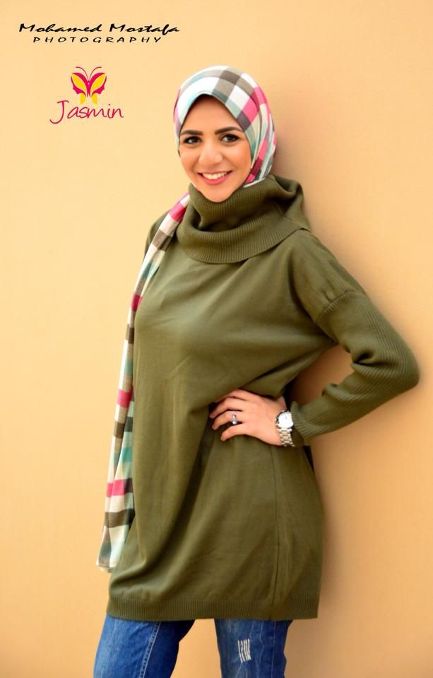 1000 Ideas About Hijab Casual On Pinterest Hijab