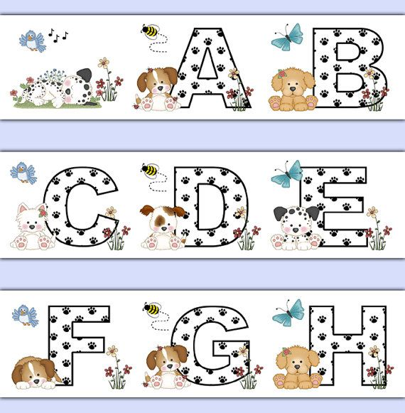Baby Nursery Art Print Dog Abc Nursery Decor Alphabet Print: PUPPY NURSERY DECOR Alphabet Wallpaper Border Wall Decal