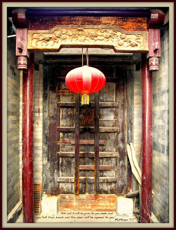 Chinese door & 339 best CHINESE DOORS images on Pinterest | Windows Chinese door ...