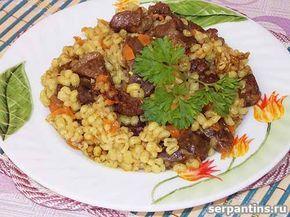 Перловка с мясом - подробный рецепт вкусного и полезного блюда.