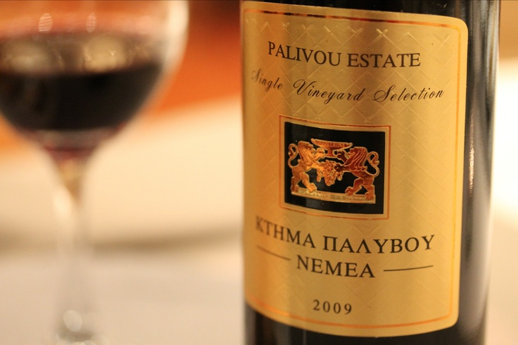 Aleria Wine List | Nemea Palivou Estate