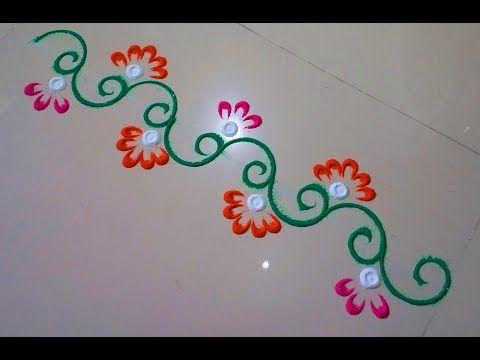 Beautiful innovative rangoli border design. - YouTube