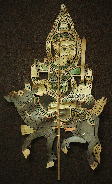 A Thai Nang Talung shadow puppet.