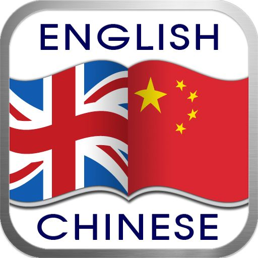 A new service is added to Bright Simply. English Chinese translations and vice versa from $15. You can find this and many more at http://brightsimply.com