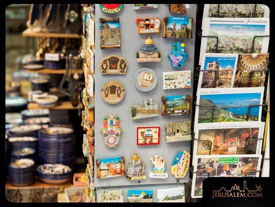 Jerusalem Souvenirs - Jerusalem Magnets