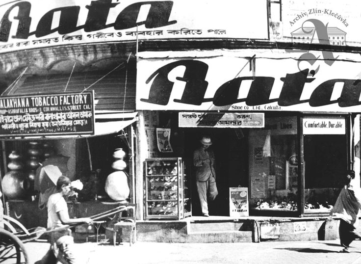 Bata sold his products through his own shop network, which started to expand into the whole world (1919). Besides this, new Bata sister companies were built throughout Europe and other continents (1921). Also, there were more and more Bata factories and housing estates abroad – from Germany (1931) to India. Here is the shop in Asia.