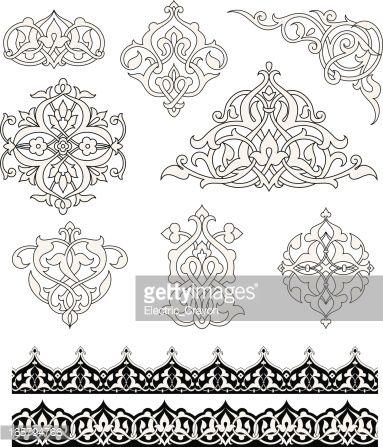 Vector Art : Arabesque Ornaments