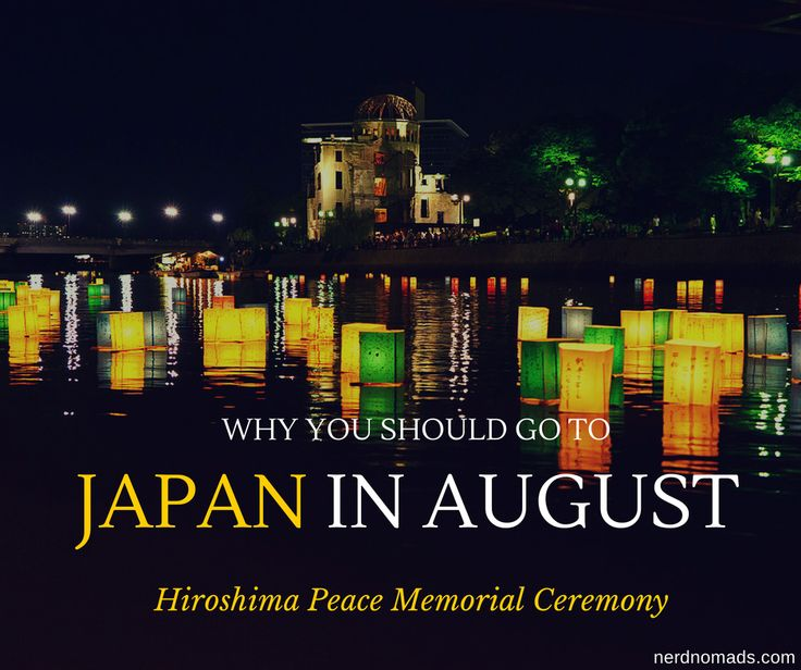 The 2014 Peace Memorial Ceremony in Hiroshima was the most moving and beautiful lantern ceremony we have ever attended! This is our photo essay.