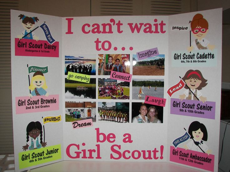 A great Recruitment Poster a leader shared on Facebook. Had to share!  Could change it up for Cub Scouts!