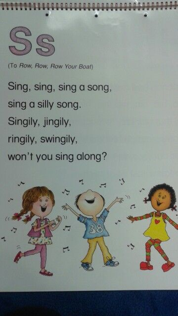 S Alliteration Poem | ABC Alliteration Poems | Pinterest ...
