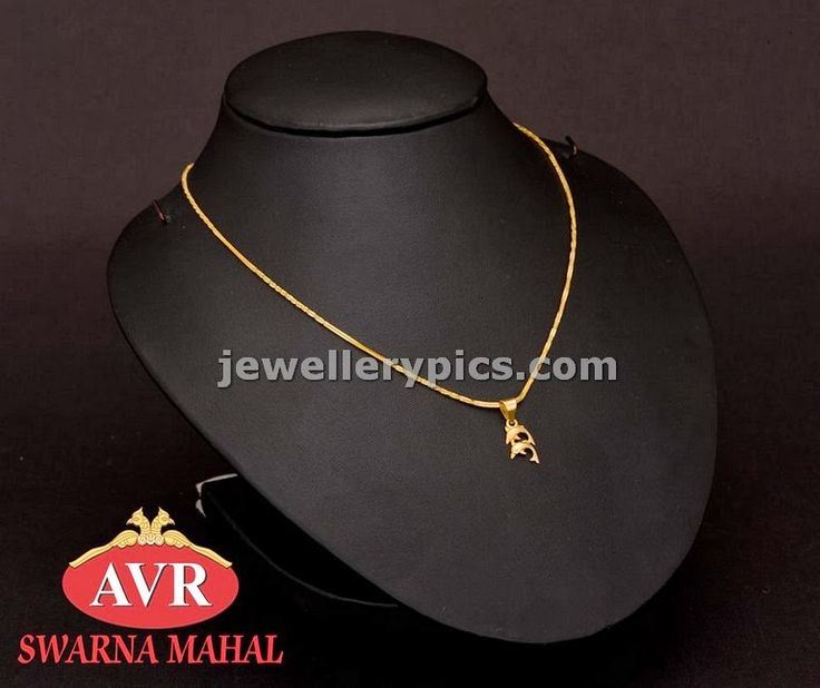 AVR swarnamahal kids gold chain designs - Latest Jewellery Designs