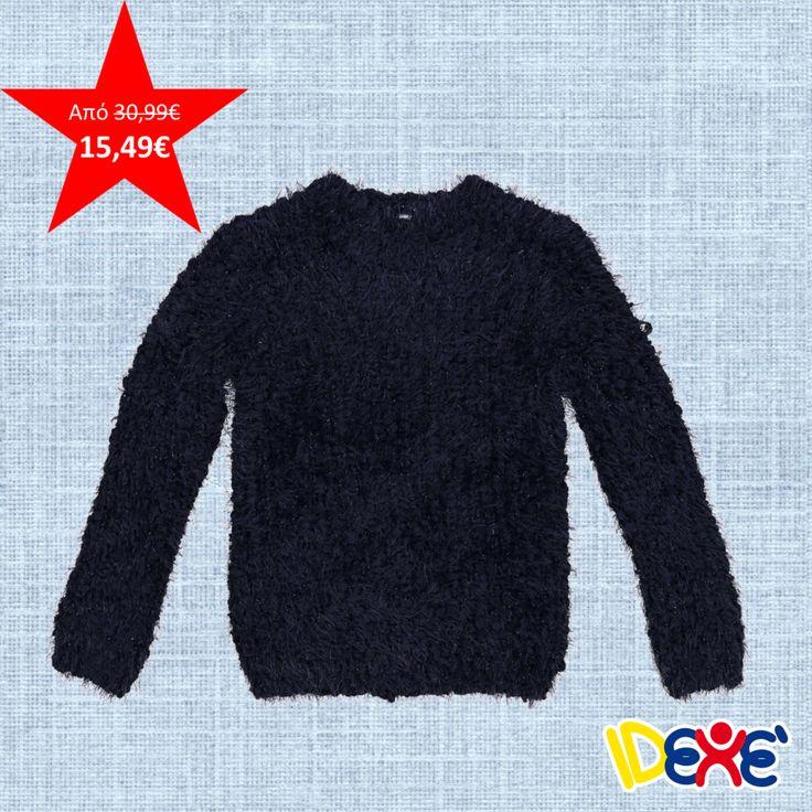 Υπέροχα ζεστά πουλόβερ με έκπτωση έως και 60%! #sales #idexe #clothes #boy #girl #kidsfashion #kidsclothes #winter #wintersale