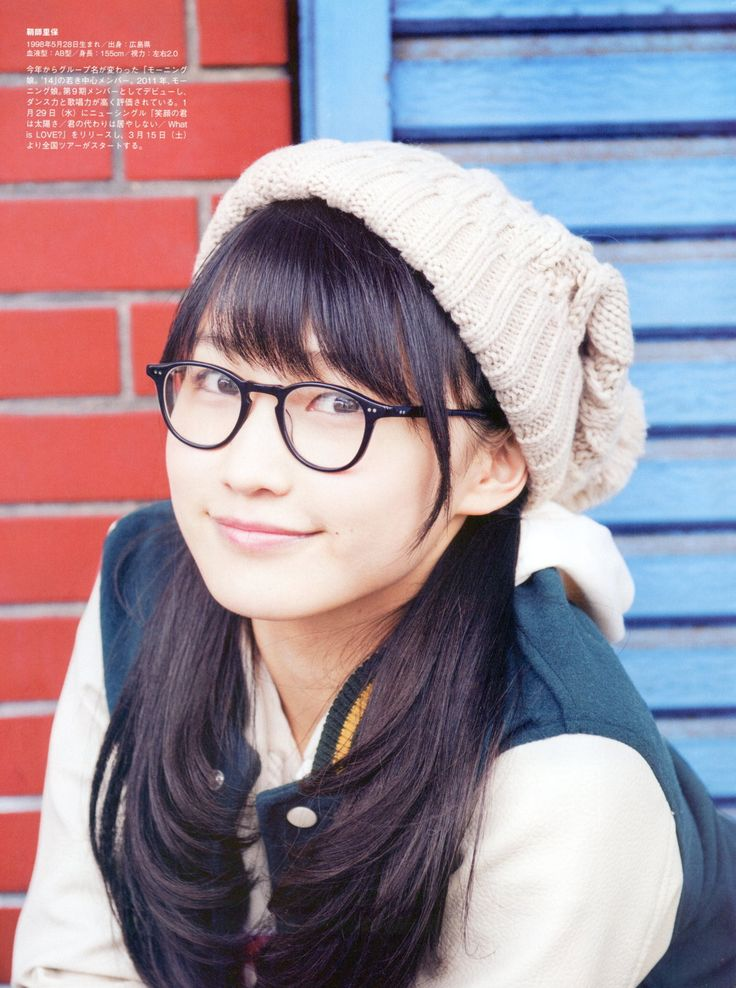 Riho Sayashi— renmb: 鞘師里保 (デジモノステーション 2014年 03月号)