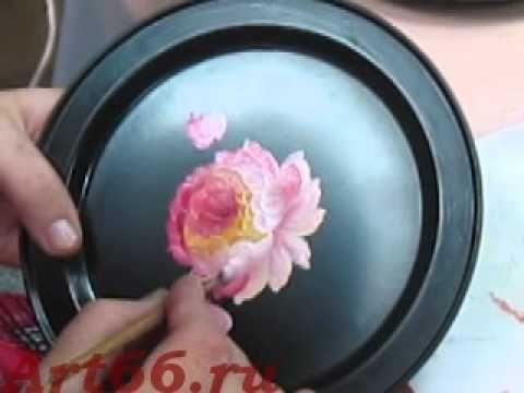 Роза на подносе ч.1
