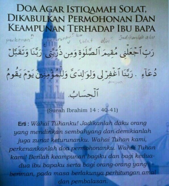 Doa ibu bapa
