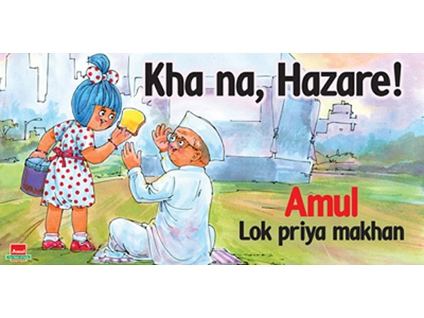 Amul the brand of India