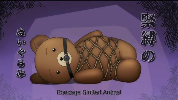 Seitokai Yakuindomo -E4-05 Poor Teddy