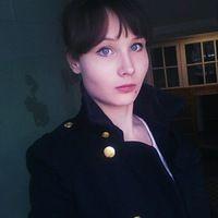 Полина  Маскимовская