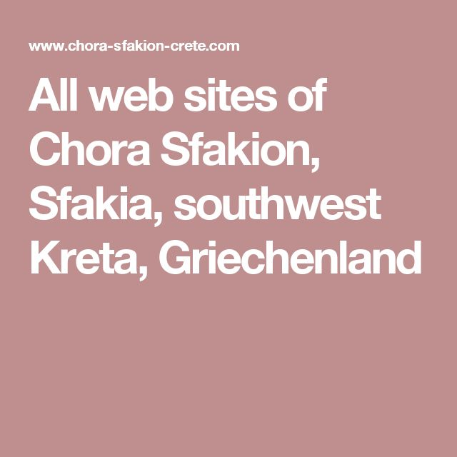 All web sites of Chora Sfakion, Sfakia, southwest Kreta, Griechenland
