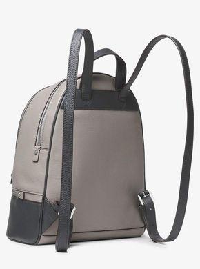 070fee66b2bd MICHAEL Michael Kors Rhea Medium Color-Block Pebbled Leather Backpack
