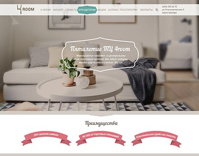 """Check out new work on my @Behance portfolio: """"Furniture Mall. Landing page."""" http://on.be.net/1ogV7Qf"""