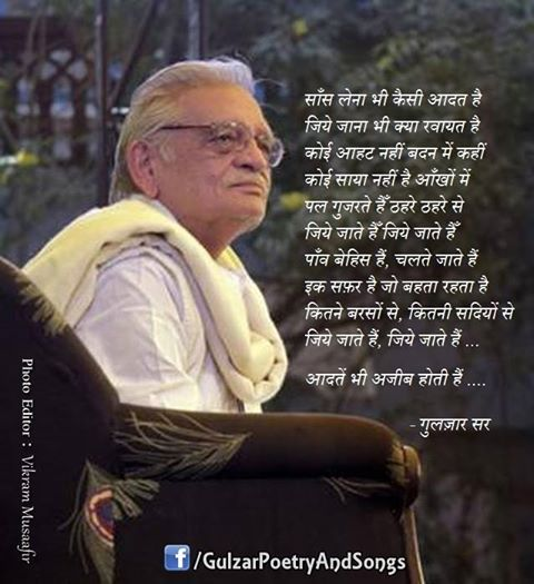 Javed Akhtar Hd Hindi Quotes Wallpaper 129 Best Gulzar Images On Pinterest Gulzar Poetry Hindi