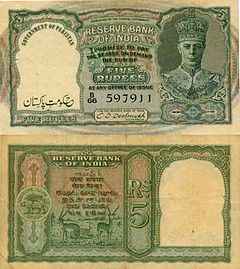 Indian rupees were stamped with Government of Pakistan to be used as legal tenders in the new state of Pakistan in 1947.
