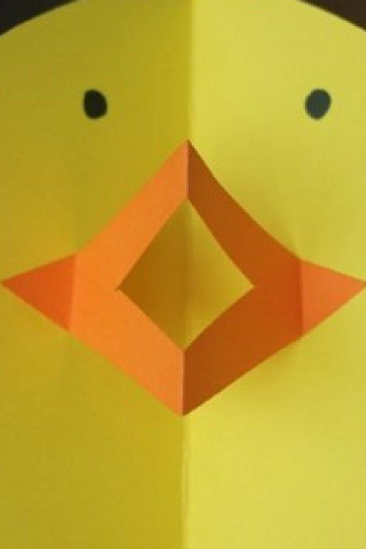 Easter Crafts: How To Make A Pop-Up Easter Chick Card